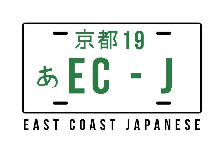 Welcome to East Coast Japanese car club